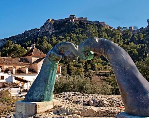 Памятник игре Петанк