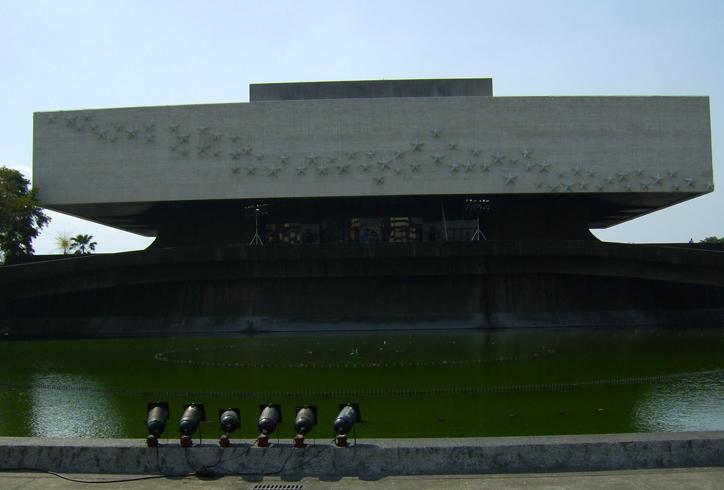 Филиппинский культурный центр