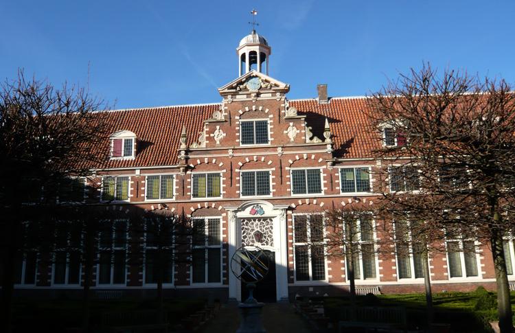 Музей Франса Халса