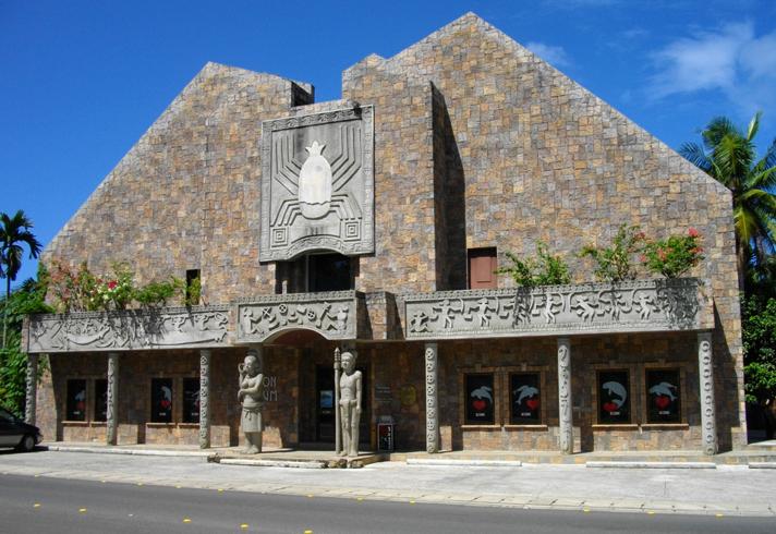 Культурно-исторический музей