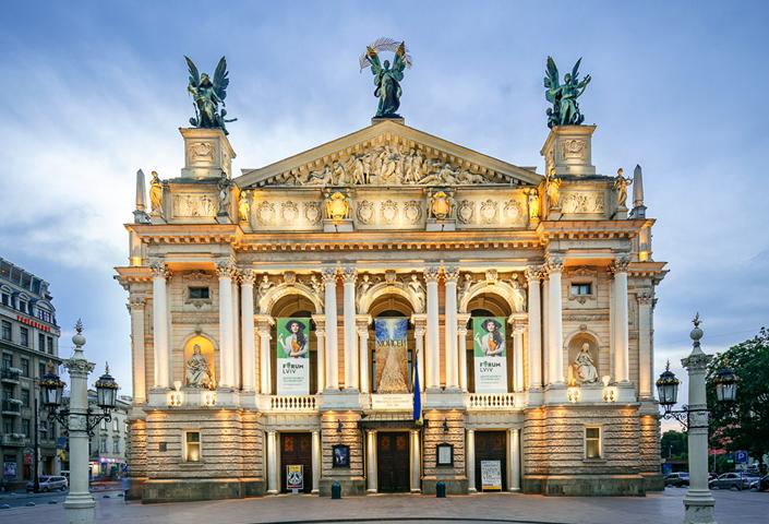 Львовский национальный академический театр оперы и балета им. С. А. Крушельницкой