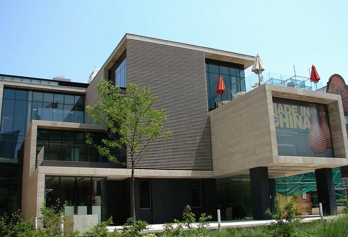 Музей Гардинера
