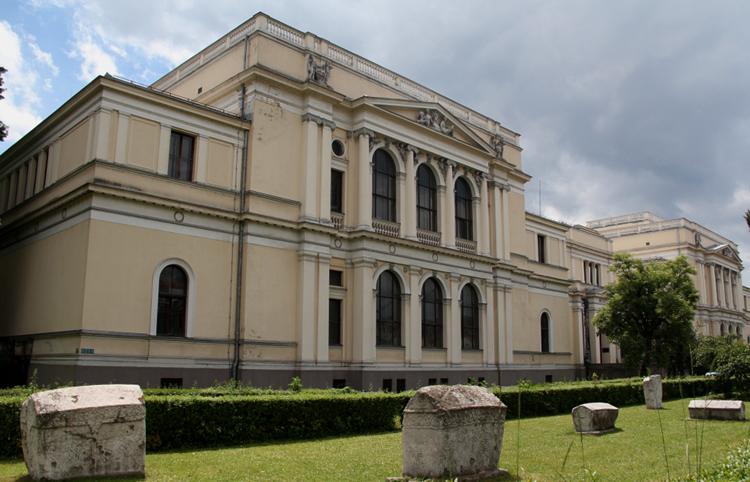 Национальный музей Боснии и Герцеговины