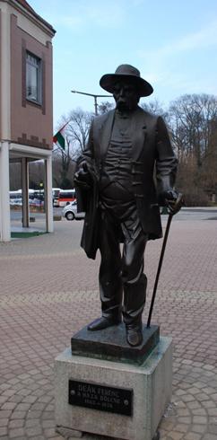 Скульптура «Деак Ференц»