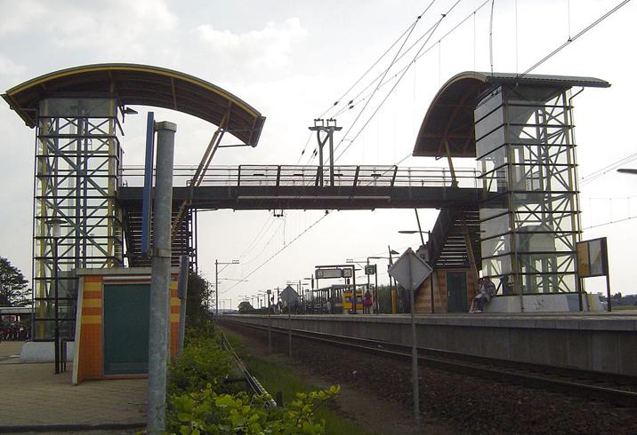 Железнодорожная станция «Хиллегом»