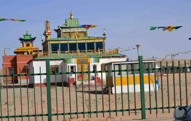 Монастырь Хамарын-хийд