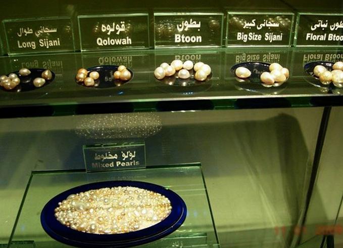Музей жемчуга