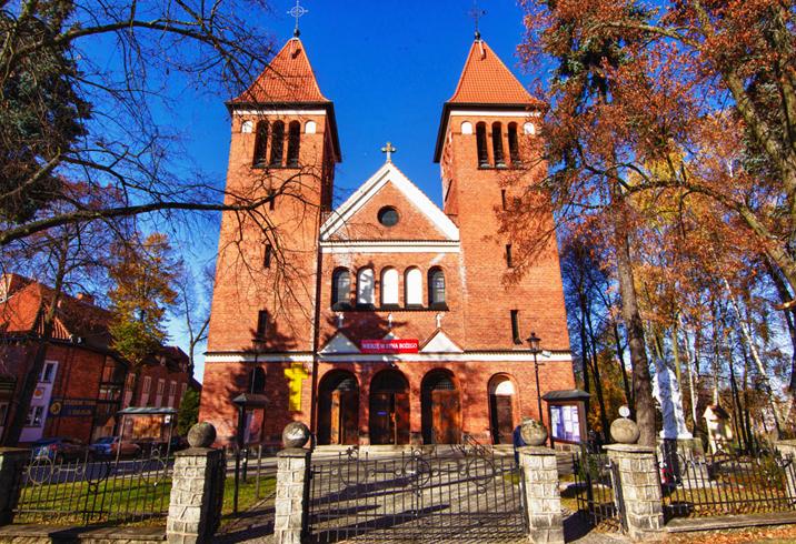 Костел Святого Иосифа