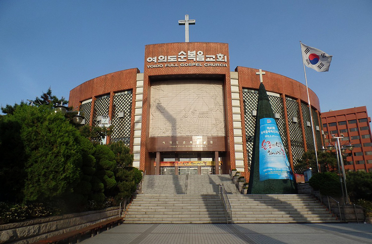 Церковь Полного Евангелия Ёыйдо