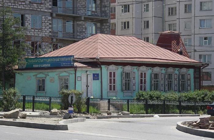 Музей спецслужб Монголии