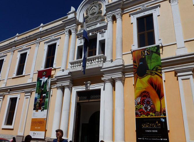 Музей национальной идентичности