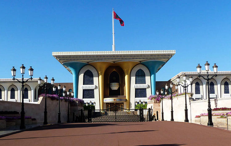 Дворец Аль Алям