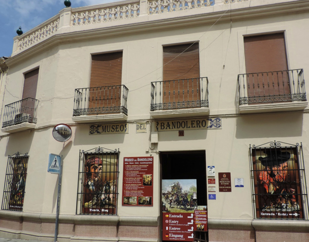 Музей разбойников