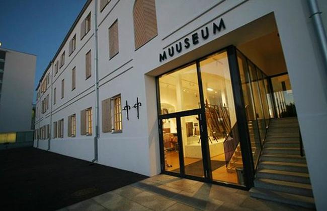 Музей нового искусства