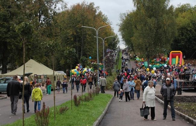 Парк культуры и отдыха «Яхрома»