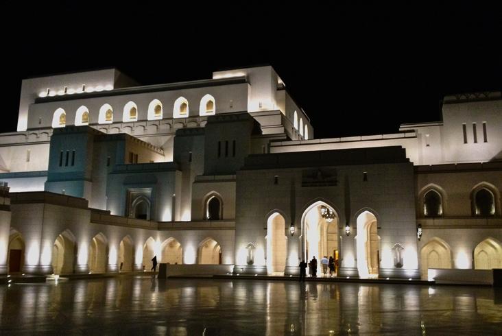 Дом королевской оперы