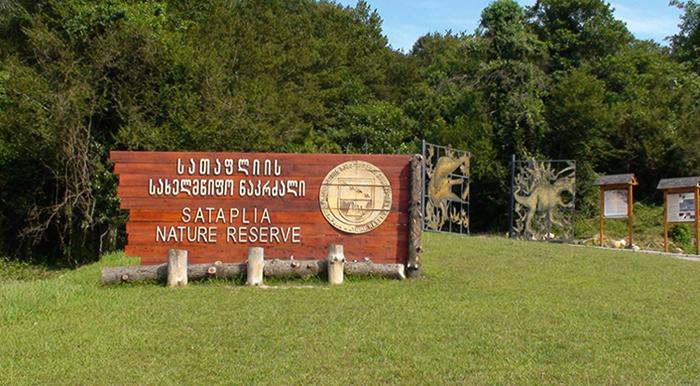 Национальный парк Сатаплия