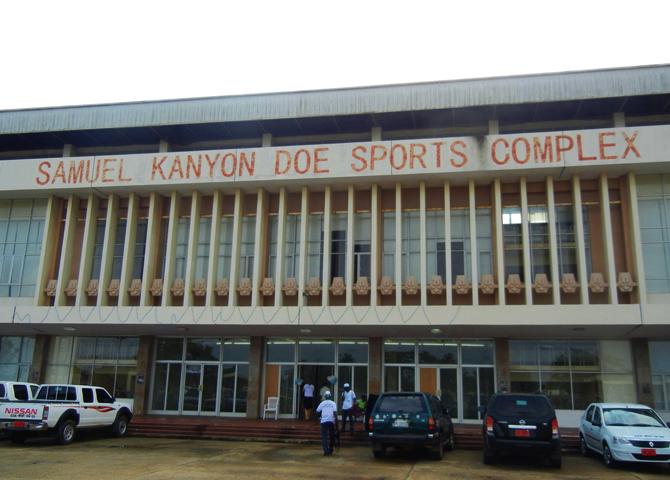 Спортивный комплекс имени Сэмюэла Каньон Доу