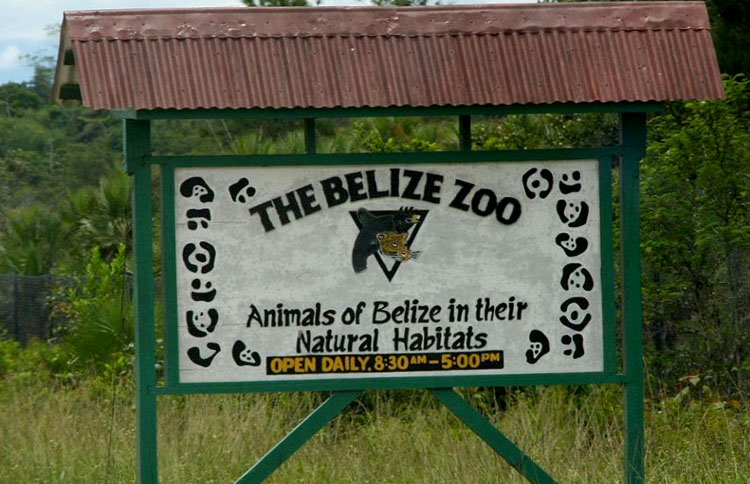 Белизский зоопарк