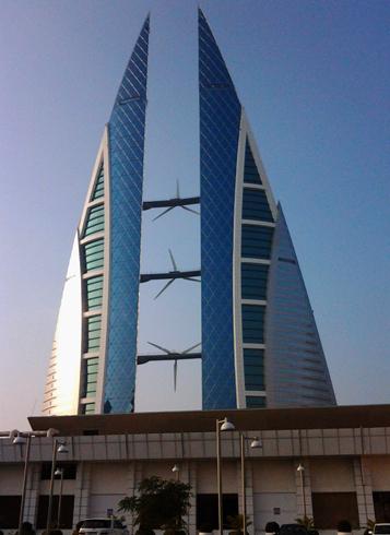 Здания Всемирного торгового центра в Бахрейне