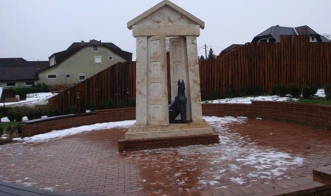 Памятник римским поселениям