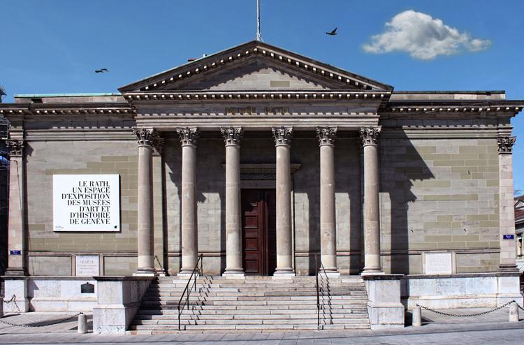 Художественный музей Рат